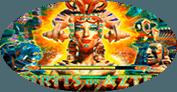 Духи Ацтеков